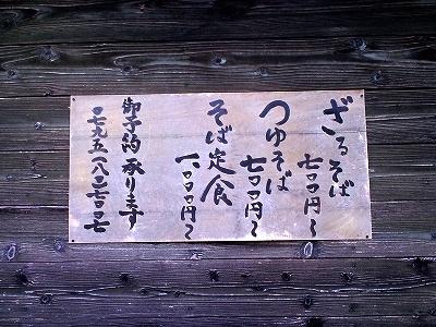 s-CA3G0059.jpg